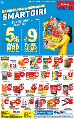 Wallet offers in the Reliance Smart catalogue in Delhi
