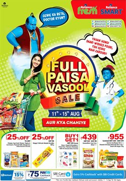 Offers from Reliance Smart in the Bangalore leaflet