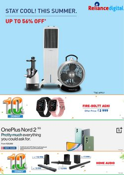 Reliance Smart offers in the Reliance Smart catalogue ( 10 days left)