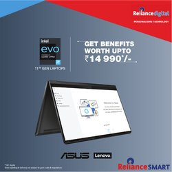 Reliance Smart offers in the Reliance Smart catalogue ( Expired)