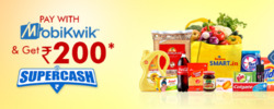 Reliance Smart coupon ( 2 days left )