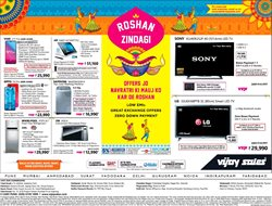Offers from Vijay Sales in the Delhi leaflet