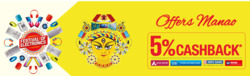 Offers from Reliance Digital Express in the Goregaon leaflet