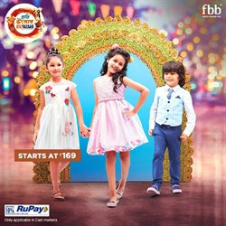 Clothes, shoes & accessories offers in the fbb catalogue in Ranchi