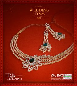 Necklace offers in the Gitanjali Jewels catalogue in Agra
