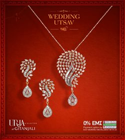 Pendant offers in the Gitanjali Jewels catalogue in Agra