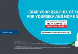 Offers of Discovery toys in Amway