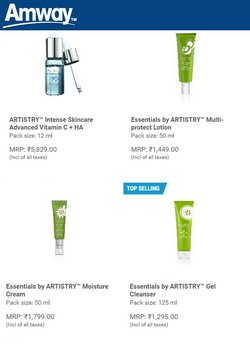 Offers of Gel in Amway