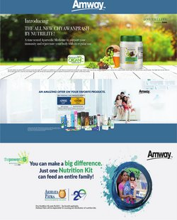 Amway offers in the Amway catalogue ( 10 days left)