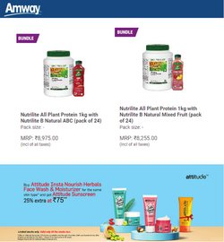 Amway catalogue ( 8 days left)