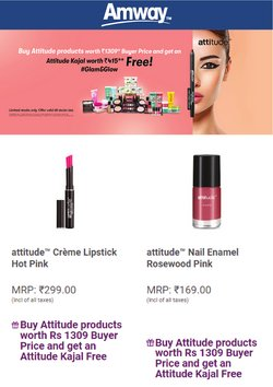 Amway offers in the Amway catalogue ( 3 days left)