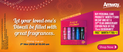 Offers from Amway in the Agra leaflet