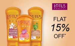 Offers from New U in the Bangalore leaflet