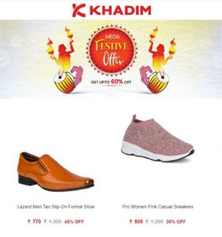 Khadims offers in the Khadims catalogue ( 14 days left)