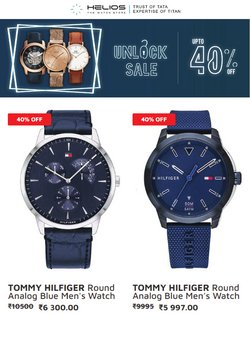 Tommy Hilfiger offers in the Helios catalogue ( 4 days left)