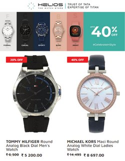Tommy Hilfiger offers in the Helios catalogue ( 10 days left)