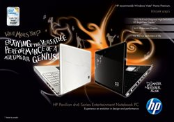 Desktop PC offers in the HP catalogue in Agra