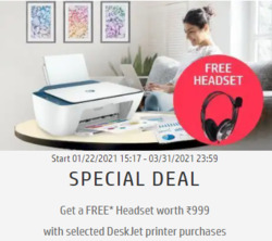 HP coupon ( More than a month )