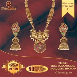 Offers from Davanam in the Bangalore leaflet