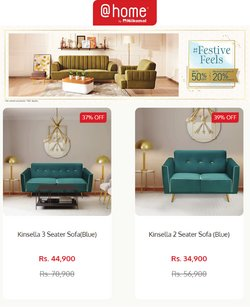 @home offers in the @home catalogue ( Expires tomorrow)