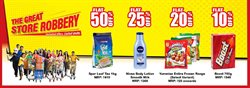 Rice offers in the Spar Hypermarket catalogue in Bhilai