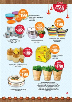 Cup offers in the Spar Hypermarket catalogue in Delhi