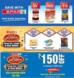 Offers from Spar Hypermarket in the Ghaziabad leaflet