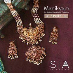 Sia Jewellery catalogue ( More than a month )