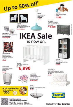 Offers from IKEA in the Delhi leaflet