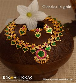 Jos Alukkas catalogue ( 11 days left )