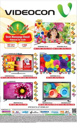 Mobiles & Electronics offers in the Videocon catalogue in Rohtak