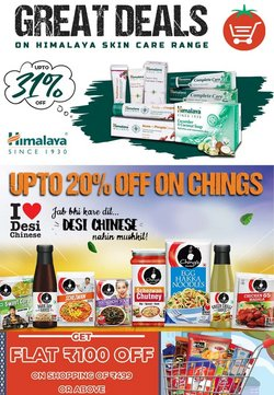 Supermarkets offers in the Pepper Tap catalogue ( Expires today)