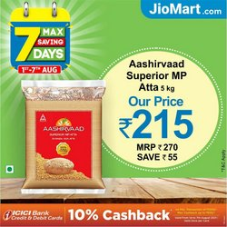 Supermarkets offers in the JIOMART catalogue ( 1 day ago)