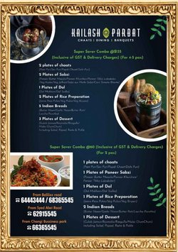 Restaurants offers in the Kailash Parbat catalogue ( More than a month)