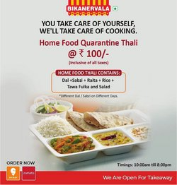Restaurants offers in the Bikanervala catalogue ( Expires today)