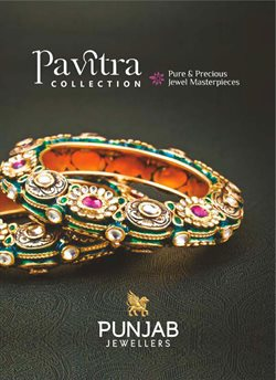 Punjab Jewellers catalogue ( Expired )