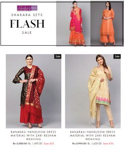 Chhabra 555 offers in the Chhabra 555 catalogue ( 3 days left)