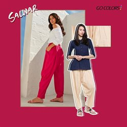 Go Colors catalogue in Mumbai ( 18 days left )