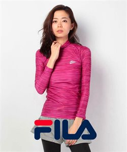 Offers from FILA in the Mumbai leaflet