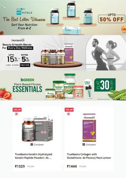 Perfume & Beauty offers in the Healthkart catalogue ( 3 days left)