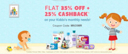 Toys & babies offers in the FirstCry catalogue in Ahmedabad
