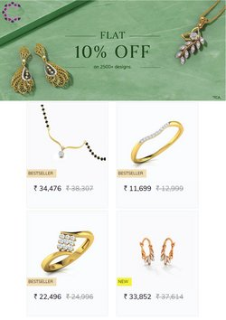 Jewellery offers in the Carat Lane catalogue ( 1 day ago)