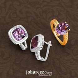 Ring offers in the Johareez catalogue in Delhi