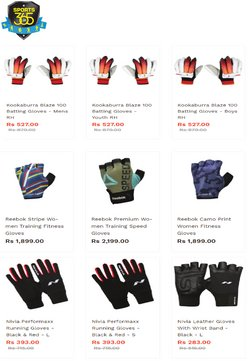 Offers of Gloves in Sports 365