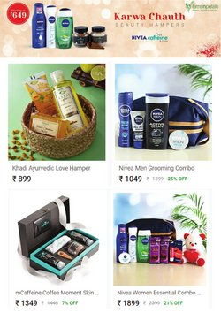 Ferns N Petals offers in the Ferns N Petals catalogue ( More than a month)