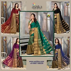 Offers from Ashika in the Delhi leaflet