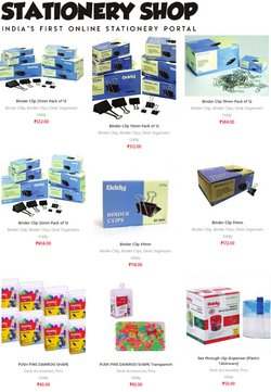 Offers of Office supplies in Stationery Shop
