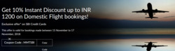 Travel offers in the Make My Trip catalogue in Ahmedabad