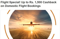 Cleartrip coupon in Hyderabad ( 8 days left )
