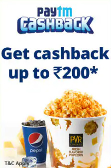 Books & Cinema offers in the PVR Cinemas catalogue in Loni